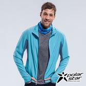 PolarStar 中性 UV CUT抗風外套『天藍』P18115 防曬外套│休閒外套│吸濕排汗外套│穿指式袖口外套