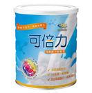 ☆ 可倍力均衡配方營養素 (900g,乙罐)