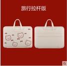 筆電包 手提包電腦包女聯想華碩戴爾蘋果小米13.3 14 15.6寸華為 錢夫人