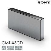 【結帳現折+分期0利率】SONY CMT-X3CD 床頭組合音響 家用音響 藍芽喇叭 CD FM USB 台灣公司貨