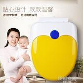 通用彩色子母蓋大人兒童U型V型馬桶蓋小孩馬桶蓋 加厚不怕摔緩降 韓語空間 YTL