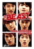 《我愛BEAST》韓國超人氣野獸派偶像BEAST的大蒐祕