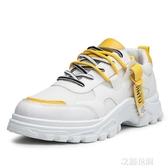 男鞋春夏季潮鞋2020新款男士運動鞋韓版學生潮流百搭透氣休閒鞋子『艾麗花園』