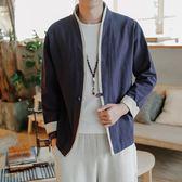 禪服 復古中國風男裝亞麻居士服唐裝中式改古裝外套  GB953 『優童屋』