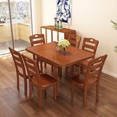 交換禮物-實木餐桌正方形折疊伸縮木質吃飯桌子家用小戶型4人6人餐桌椅組合WY