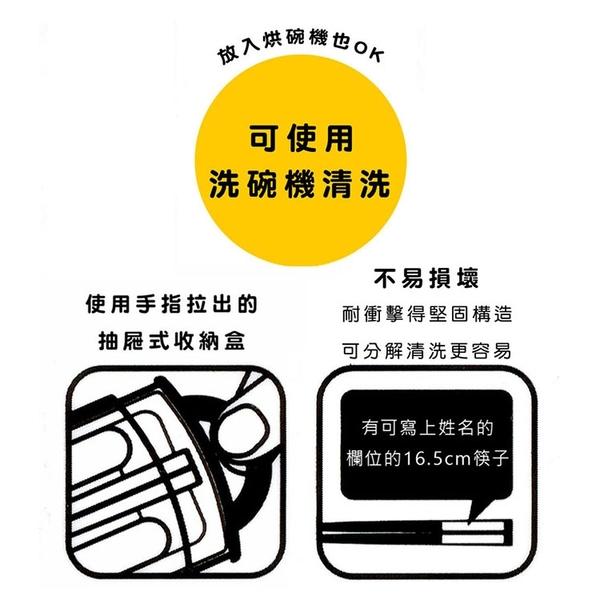 SKATER 日本製滑蓋抽屜式環保餐具組 迪士尼 樂佩公主 紫_AT39429