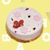 【愛不囉嗦】臻馨相芋 8吋雙餡奶油蛋糕(一顆免運)