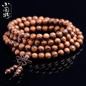 海越南黃花梨108佛珠紋理手串非洲花梨手鏈男女情侶虎皮檀