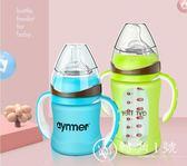愛因美嬰兒奶瓶玻璃新生兒硅膠套寬口徑玻璃奶瓶防摔奶瓶寶寶用品