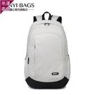 筆電包 初中書包女校園正韓高中時尚筆電包 大容量旅行背包男雙肩包
