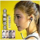 D9新款運動藍牙耳機無線4.1入耳式身歷聲雙耳塞式 手機通用型4.0金屬機身低音炮