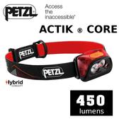 【速捷戶外】PETZL E99GA00(紅) 高亮度LED頭燈(450流明,附鋰電池)ACTIK CORE 2019, 登山露營照明