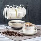 歐式陶瓷杯咖啡杯套裝 創意簡約家用咖啡杯子 送碟勺架最後幾天!