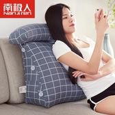 靠枕帶頭枕床頭靠墊背三角抱枕 沙發辦公室飄窗腰枕腰靠護腰枕頭 城市科技DF