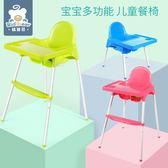 寶寶餐椅兒童吃飯餐桌椅可摺疊便攜式多功能BB凳子嬰兒座椅igo 祕密盒子