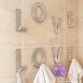 不銹鋼廚房創意掛鉤強力粘膠壁掛牆壁承重免打孔粘鉤家用置物架AQ 有緣生活館
