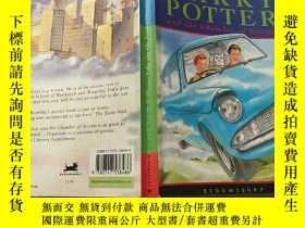 二手書博民逛書店harry罕見potter and the chamber of secrets :哈利波特與密室Y20039