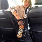 車用置物架汽車座椅間儲物網兜收納箱