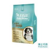 博士巧思 機能保健 大型犬(關節強化配方) 1.5kg(A831B27)