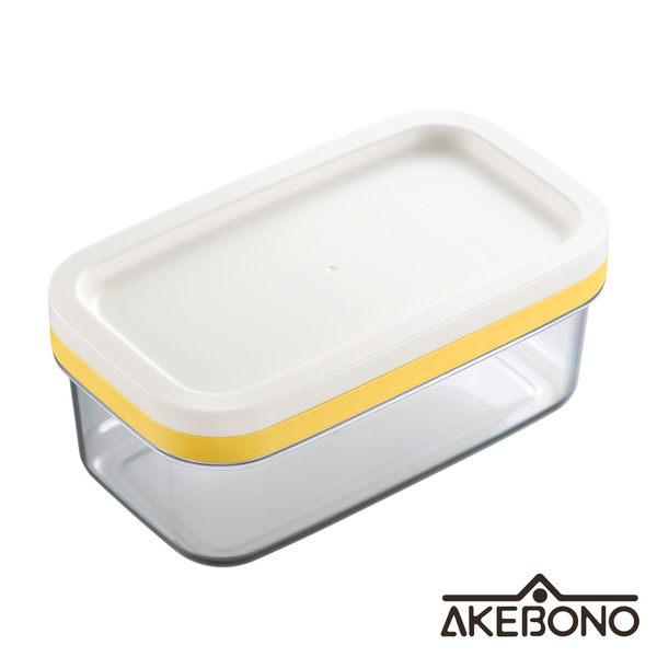 AKEBONO 曙產業 – 奶油切塊保存盒