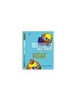 二手書博民逛書店 《寫作能力All Pass》 R2Y ISBN:9570446579│夏朵