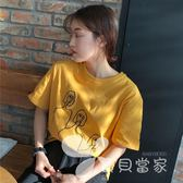 春夏女裝2018新款韓版寬松簡約短袖套頭T恤學生中袖打底衫上衣潮