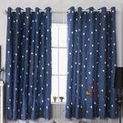 窗簾成品遮光布料臥室定制簡約現代清新