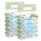 【奇買親子購物網】NacNac EDI超純水嬰兒潔膚柔濕巾/20抽(12入)