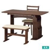◎可伸縮兩人餐桌椅組 ROA MBR NITORI宜得利家居