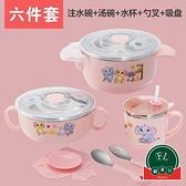 防摔碗不銹鋼吸盤碗輔食碗兒童餐具嬰幼兒碗勺套裝【福喜行】