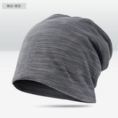 夏天款潮頭巾睡帽休閒棉月子帽套頭帽堆堆帽 免運
