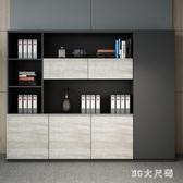 文件柜木質簡約現代辦公室檔案資料收納柜帶鎖6門5門背景柜 qf25161【MG大尺碼】