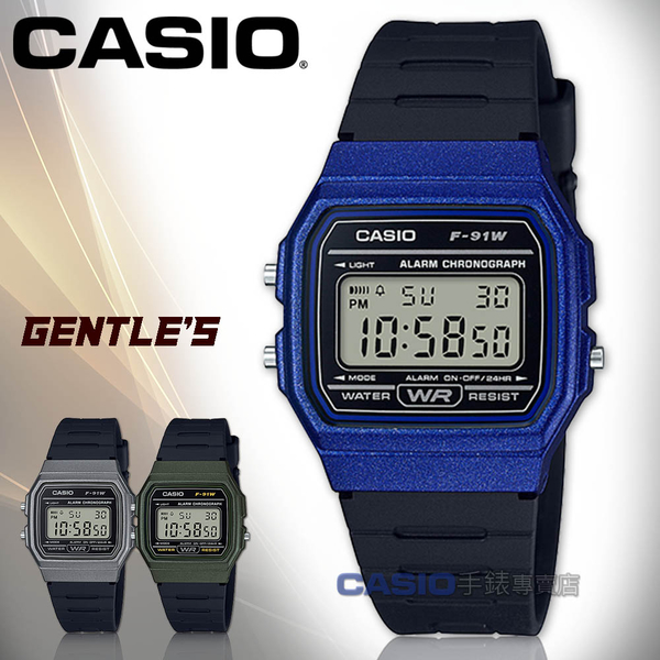 CASIO手錶專賣店   F-91WM-2A 復古方形電子男錶 樹脂錶帶 黑色錶面 防水 碼錶功能 F-91WM