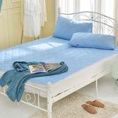 義大利La Belle《粉漾素色》雙人涼感抑菌防水平面式保潔墊-藍