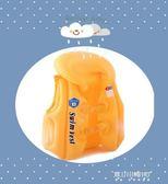 救生衣--兒童救生衣浮力充氣背心分體式寶寶游泳馬甲成人游泳裝備游泳圈 東川崎町