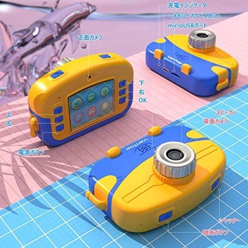 【小小兵版】日本原裝 兒童版 卡通造型運動攝影機 成長記錄 郊遊 照相機 聖誕節【小福部屋】