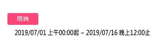 韓版磨砂塑料抓夾(1入)【小三美日】髮夾/顏色隨機出貨 $29