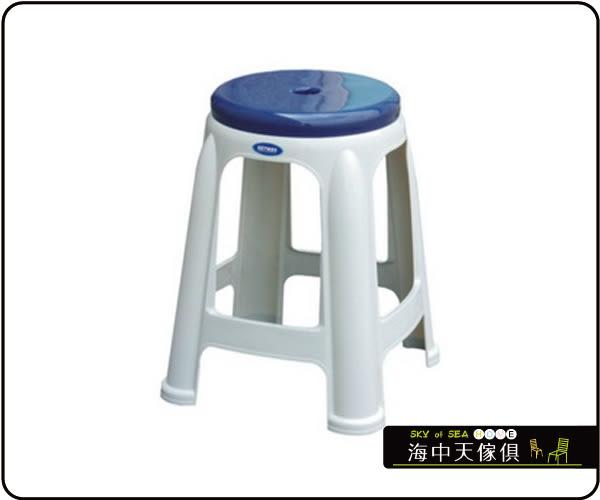 {{ 海中天休閒傢俱廣場 }} B-99 摩登時尚 戶外桌椅園藝系列 RC-731 大團圓椅