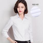 白襯衫女長袖職業春秋夏季V領寬鬆工作服正裝大碼工裝女裝白襯衣新品上新