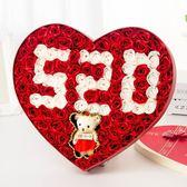 小熊花束 創意情人節生日禮物 送女友生日女生玫瑰花香皂花禮盒xw  好康免運