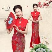 魚尾禮服 新娘紅色禮儀旗袍新款演出魚尾改良款主持人迎賓禮服裙宴會OB4121『美鞋公社』