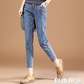 韓潮襲人牛仔褲女高腰薄款2020夏季新款鬆緊腰寬鬆小腳哈倫九分褲 自由角落