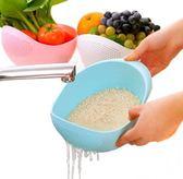 『蕾漫家』【B089】現貨-大號炫彩加厚廚房淘米器 洗米篩淘米盆塑料瀝水洗菜籃