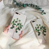 手機殼小清新文藝簡約樹葉iphone7 手機殼x 蘋果8plus 全包軟殼6 保護套爾碩