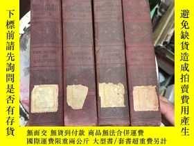 二手書博民逛書店the罕見outline of knowledge 3.6.9.