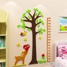 牆貼 卡通身高貼畫3d立體兒童房寶寶臥室量身高牆貼幼兒園裝飾身高貼紙 3C優購WD