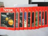 【書寶二手書T6/雜誌期刊_QLE】牛頓_10~19期間_共10本合售_太陽系的全貌等