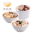 【照料理】媽煮湯-健體湯品 (肉骨茶燉子排湯x2袋,味噌鮭鱸雙魚湯x2袋,珍鮮百菇子排湯x2袋)