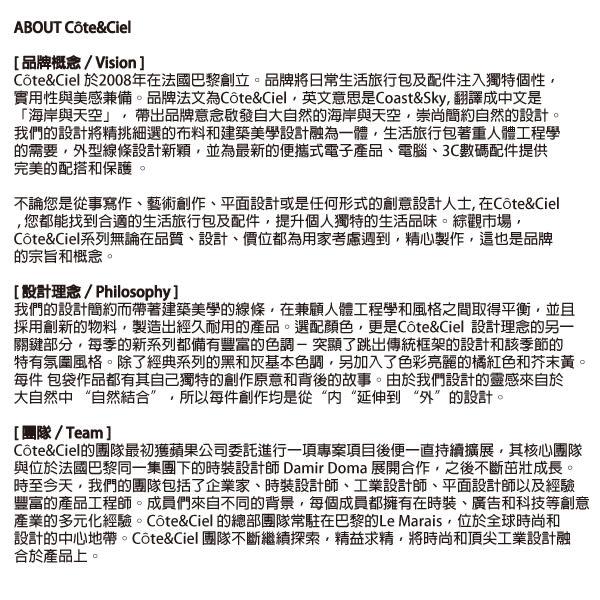 【cote&ciel】 ISAR ECO YARN Large ISAR環保尼龍後背包(大)