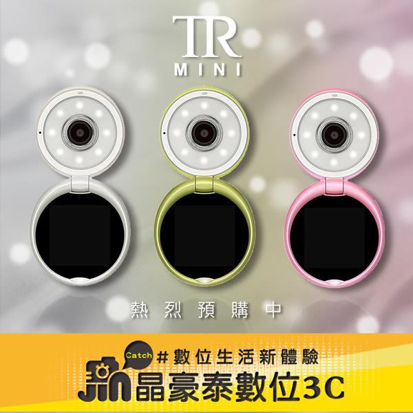 1111 購物狂歡節? 分期零利率 CASIO TR MINI 自拍神器 粉餅機 卡西歐 公司貨 送大全配 晶豪泰3C